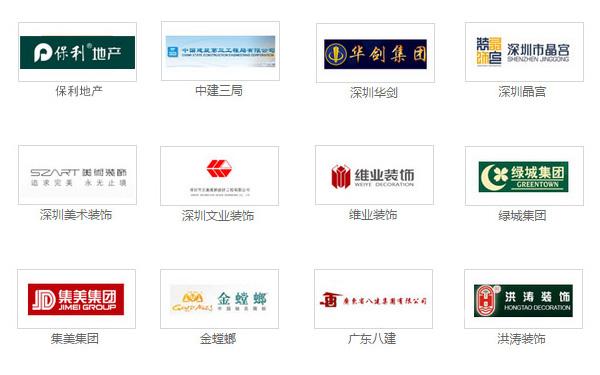 广州长盛建材合作伙伴