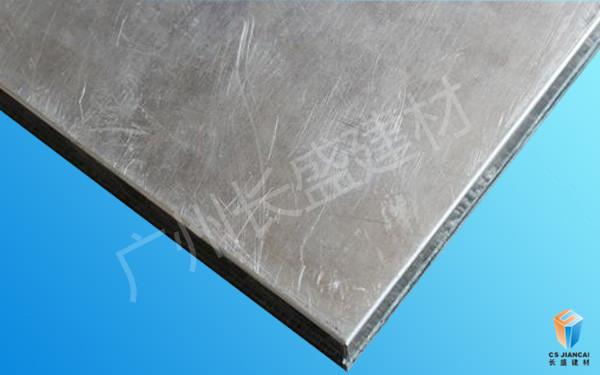 石材铝蜂窝板边角