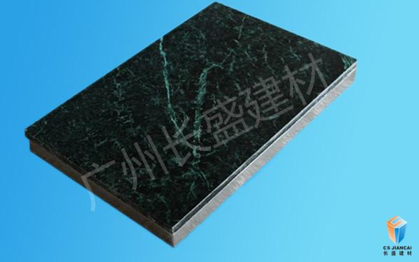 葡萄色石材铝蜂窝板面板图
