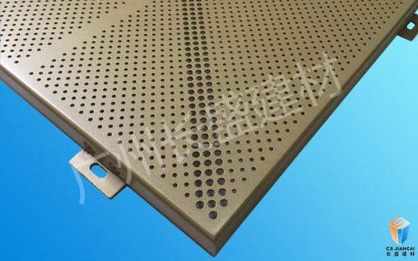 冲孔铝单板边角