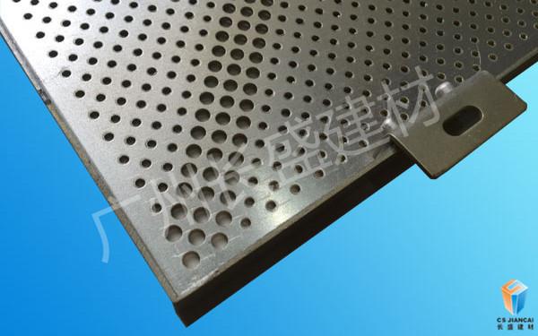 冲孔铝单板边角底面