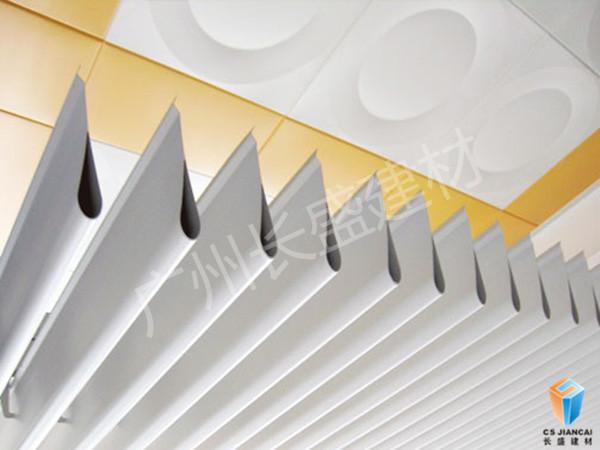 长盛建材铝挂片吊顶详细图2