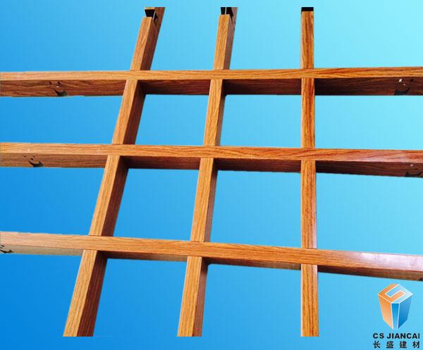 长盛建材铝格栅吊顶详图