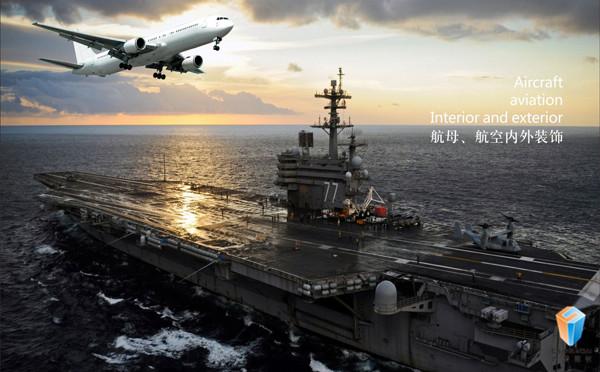 般空船舶效果图