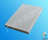 冲孔吸音铝蜂窝板