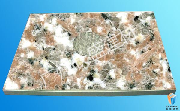 贝金砂石材铝蜂窝板