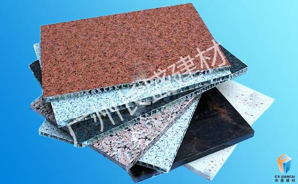 仿石材铝蜂窝板3
