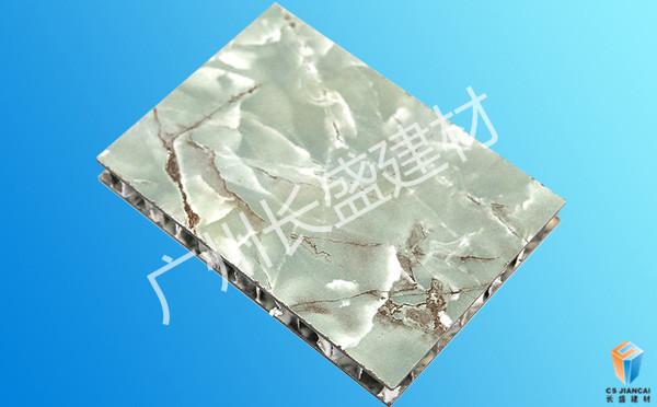山水纹浅蓝石材铝蜂窝板