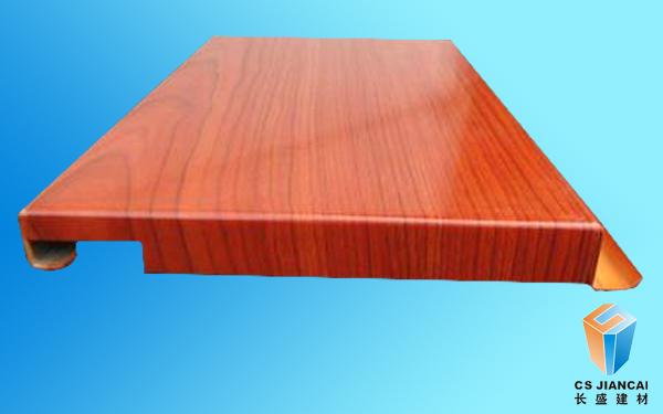 木纹勾搭铝单板正面