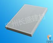 长盛建材吸音铝蜂窝板