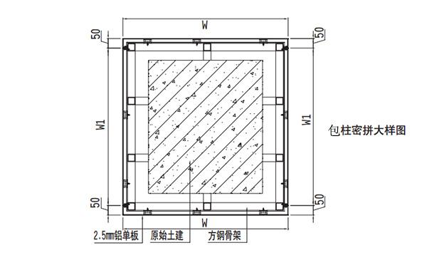 铝板吊顶装修效果图_加油站包柱铝单板_氟碳包柱铝单板_广州长盛 厂家定制