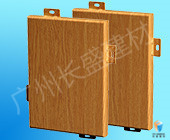 包柱氟碳铝单板相关推荐