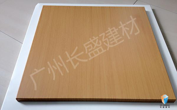 仿橡木木纹铝蜂窝板正面