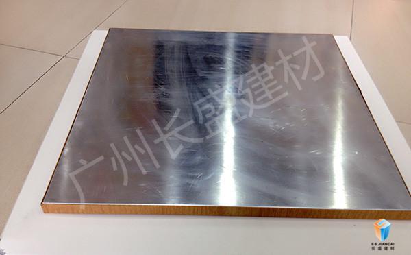仿橡木木纹铝蜂窝板反面