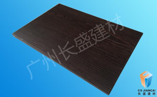 3D仿黑胡桃木木纹铝蜂窝板正面