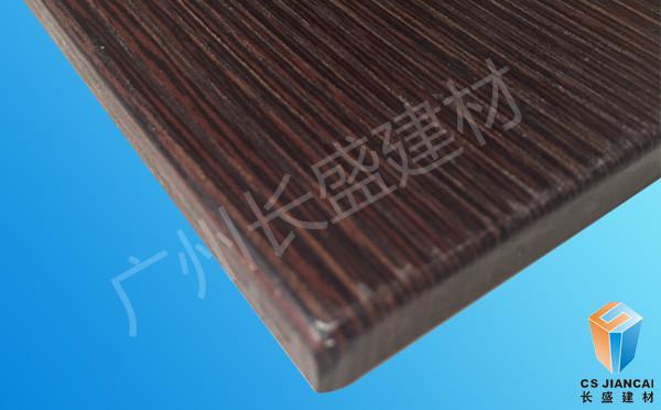 3D仿黑胡桃木木纹铝蜂窝板边角