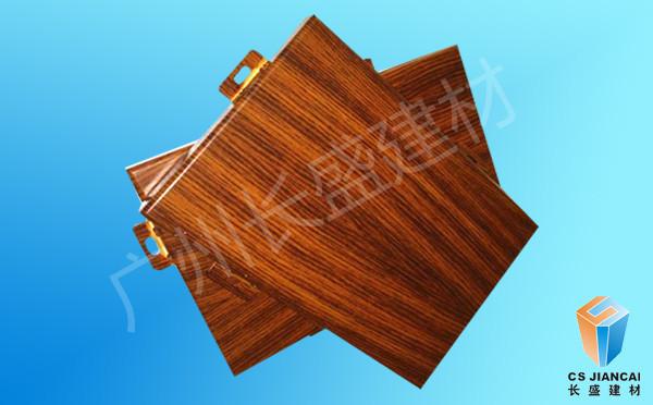 仿木纹铝单板桃木色产品实拍图