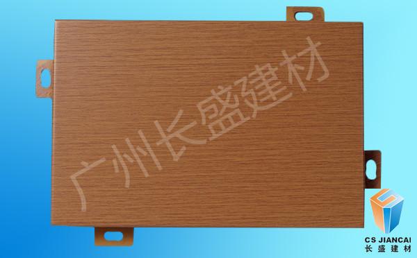 仿木纹铝单板产品正面实拍图