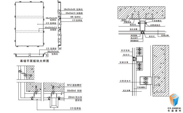 仿木纹氟碳铝单板安装节点图