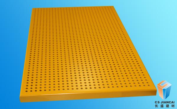 黄色冲孔铝蜂窝板