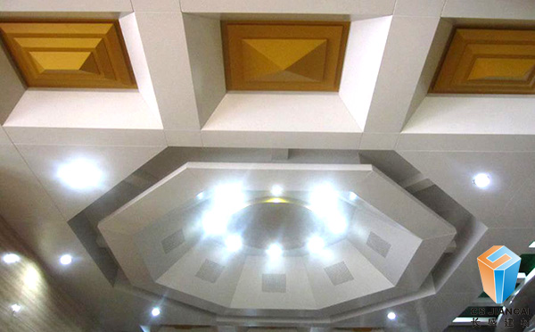 弧形铝单板室内装饰天花