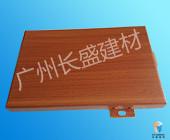 艺术镂空铝单板推荐木纹铝单板