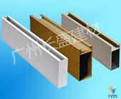 艺术镂空铝单板推荐木纹铝方通