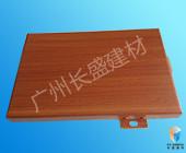 双曲氟碳铝单板相关推荐木纹铝单板