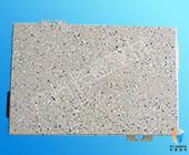 双曲氟碳铝单板相关推荐石纹铝单板
