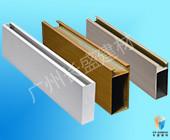 双曲氟碳铝单板相关推荐木纹铝方通