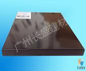双曲氟碳铝单板相关推荐氟碳铝蜂窝板