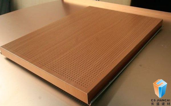 木纹铝蜂窝穿孔吸音板