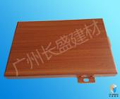 拉网铝单板相关推荐木纹铝单板