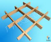 拉网铝单板相关推荐木纹铝格栅