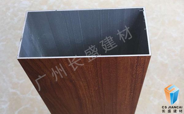 封口木纹铝方通斜角