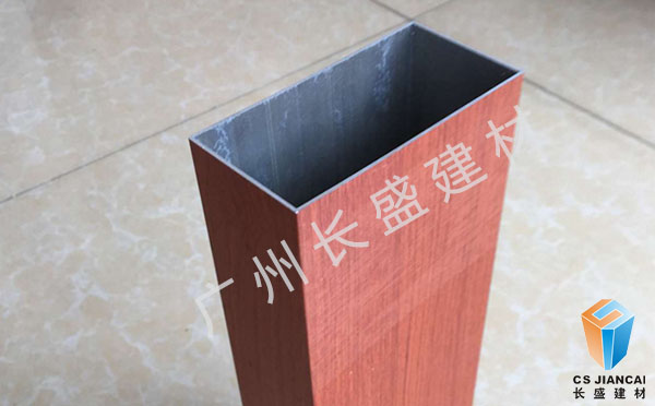 封口木纹铝方通