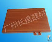 铝方通相关推荐木纹铝单板