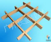 铝方通相关推荐木纹铝格栅