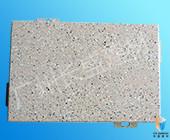铝方通相关推荐石纹铝单板