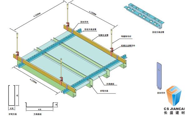 铝方通安装节点图1001