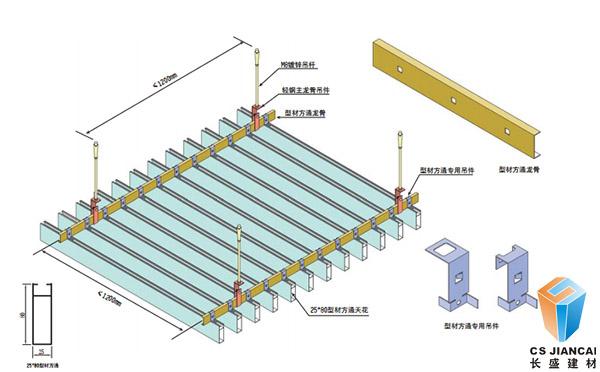 铝方通安装节点图1002