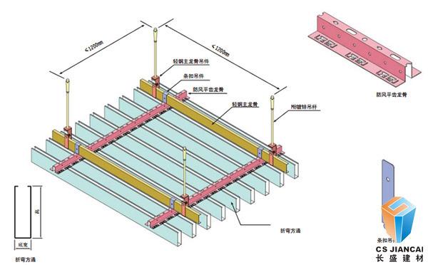 铝方通安装节点图1003