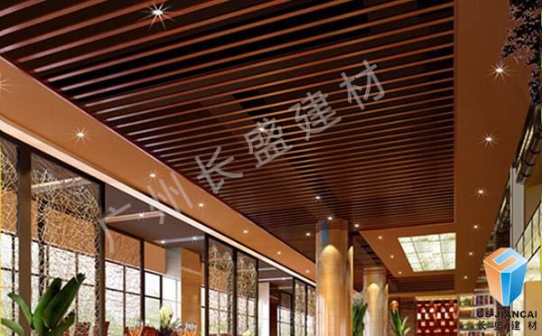 木纹铝方通吊顶通道应用实拍