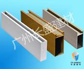 圆管铝方通相关推荐木纹铝方通