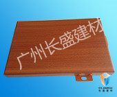 圆管铝方通相关推荐木纹铝单板