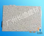 圆管铝方通相关推荐石纹铝单板