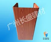 圆管铝方通相关推荐包柱铝单板