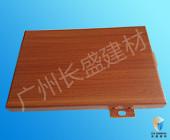 瓦楞铝板相关推荐木纹铝单板