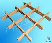 瓦楞铝板相关推荐木纹铝格栅
