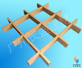 铝瓦楞板相关推荐木纹铝格栅